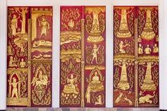 Oro y los paneles rojos del arte Fotos de archivo libres de regalías