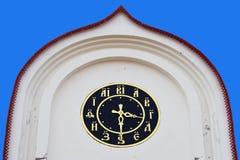 Orologio della torretta Immagine Stock Libera da Diritti