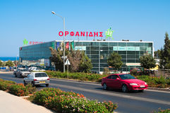 Orphanides is the biggest supermarket chain in Cyp Royalty Free Stock Photography