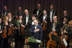 Orquesta de cámara de cuatro estaciones Imagen de archivo