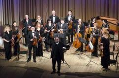 Orquesta de cámara de cuatro estaciones Foto de archivo libre de regalías