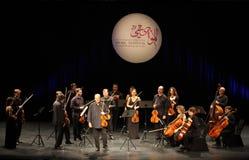 Orquesta De Camara Reina Sofia performs at Bahrain Stock Photos