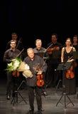 Orquesta De Camara Reina Sofia wykonuje przy Bahrajn Zdjęcia Stock