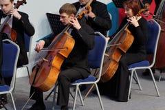 Orquestra sinfônica de St Petersburg que executa durante o fórum cultural Fotografia de Stock