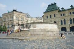 Ort von Schädeln auf rotem Quadrat in Moskau, Moskau, Russland stockfotos