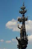 Orte des Interesses, Moskau Stockbilder