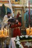 orthodox Lizenzfreie Stockbilder