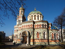 Orthodox Alexander Nevsky Cathedral. Stock Images