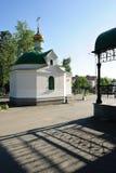 Orthodox architecture Royalty Free Stock Photos