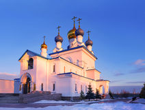 Orthodox architecture. Temple Soothe my sorrow Chelyabinsk and Zlatoust Diocese Royalty Free Stock Photos
