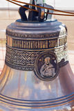Orthodox bell in New Jerusalem monastery - Istra Russia Royalty Free Stock Image