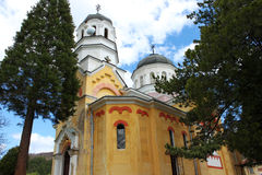 Orthodox Bulgarian Church Stock Photography