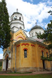 Orthodox Bulgarian Church Stock Photo