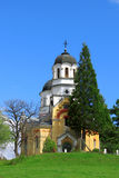 Orthodox Bulgarian Church Royalty Free Stock Photos