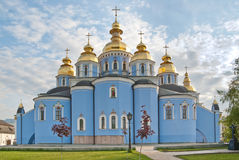 Orthodox Cathedral Stock Photos