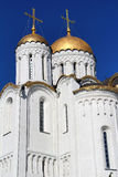 Orthodox cathedral Royalty Free Stock Image