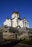Orthodox cathedral. Crist Savior orthodox cathedral in Moscow, Russia Royalty Free Stock Image