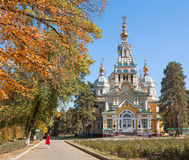 Orthodox Cathedral Autumn stock image