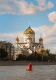 Orthodox Cathedral of Christ the Savior Royalty Free Stock Photos