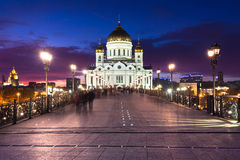 Orthodox Cathedral of Christ the Savior, Moscow, Russia. Cathedral of Christ the Savior is the main Cathedral of Russian Church and the residence of Patriarch Royalty Free Stock Images