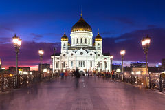 Orthodox Cathedral of Christ the Savior, Moscow, Russia. Cathedral of Christ the Savior is the residence of Russian Patriarch and the main cathedral of Russian royalty free stock photo