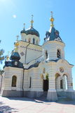 Orthodox Cathedral from Foros Crimea. Church in Foros on a coast of the black sea. Foros - urban village on the southern coast of Crimea. Included in the Borough royalty free stock photography