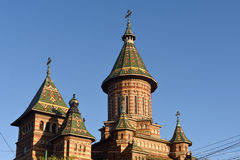 Free Orthodox Cathedral Of Timisoara, Stock Images - 93867564