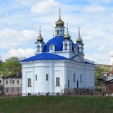 Orthodox cathedral Stock Images