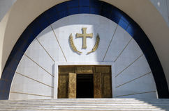 Orthodox Cathedral of the Resurrection of Christ in Tirana Stock Photography