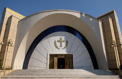 Orthodox Cathedral of the Resurrection of Christ in Tirana Stock Photos
