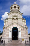 Orthodox Cathedral in Riga Stock Photo