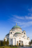 Orthodox Cathedral of Saint Sava Stock Photo