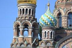 Orthodox cathedral Spas na Krovi Royalty Free Stock Photography