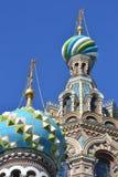 Orthodox cathedral Spas na Krovi Royalty Free Stock Photos