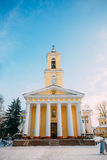 Orthodox Cathedral of St. Peter and Paul in Gomel, Belarus Royalty Free Stock Photos