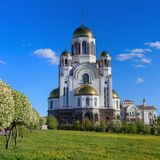 Orthodox cathedral in Yekaterinburg. Orthodox cathedral in summer day,Yekaterinburg Royalty Free Stock Images