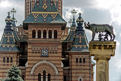 Orthodox Cathedral and wolf. Detail 2 Royalty Free Stock Image