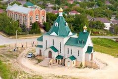Orthodox and Catholic churches Stock Image