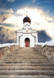 Orthodox chapel Stock Images