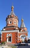 Orthodox chapel Royalty Free Stock Photos