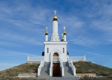 Orthodox chapel on a 30 battery in town Sevastopol Stock Images