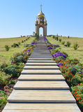 Orthodox chapel on a hill. Tabernacle in the Cossack village of Ataman. The stairs leading to the chapel Stock Photo