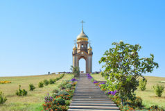 Orthodox chapel on a hill. Tabernacle in the Cossack village of Ataman. The stairs leading to the chapel Royalty Free Stock Images