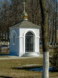 Orthodox chapel at the memorial in the town of Yukhnov, Kaluga region in Russia. Royalty Free Stock Photos