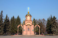 Orthodox chapel Royalty Free Stock Photos