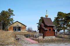 Orthodox chapel Stock Image