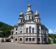 Orthodox Christian Cathedral with Golden domes stock images