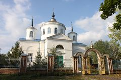 Orthodox christian church Stock Photo