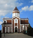 Orthodox christian church Stock Images
