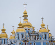 Orthodox christian church with golden dome Stock Photos